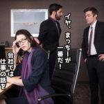 亜人ちゃんは語りたい 9話 佐藤早紀絵と町京子のサービス回?